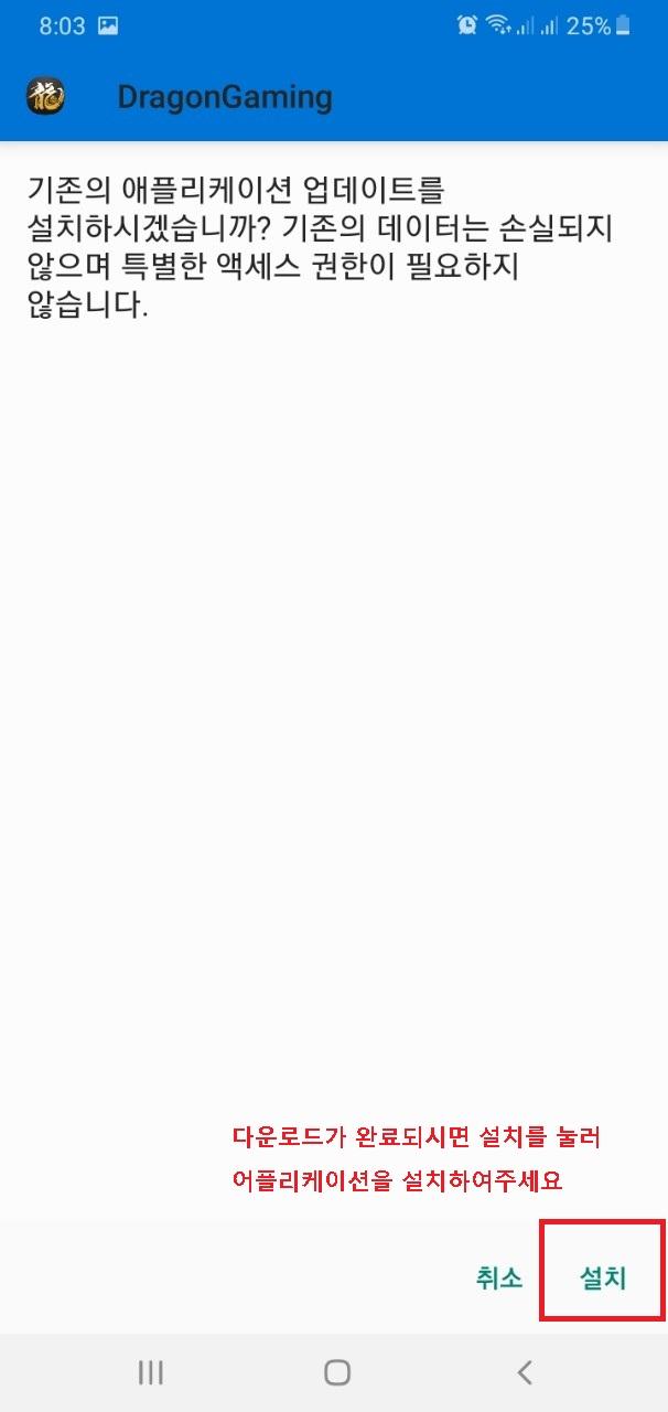 필바타 아바타&스피드 배팅 모바일 접속방법5